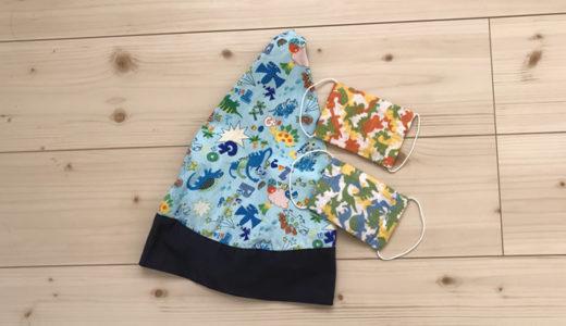 ゴムでかぶる子供用三角巾&肌触り抜群!ガーゼマスクの作り方
