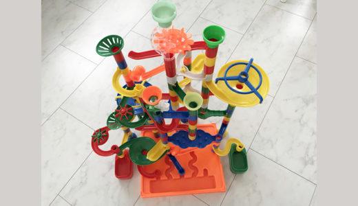 ピタゴラスイッチみたい!?知育玩具くみくみスロープ100に子供が夢中!