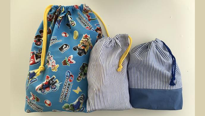 給食袋や体操着袋、お着替え袋に!簡単巾着袋の作り方(3種類型紙有り)