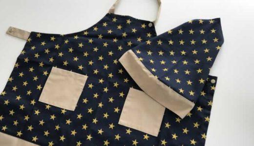 ゴムで簡単にかぶれる!子供用三角巾の作り方【型紙有り・大人もOK】