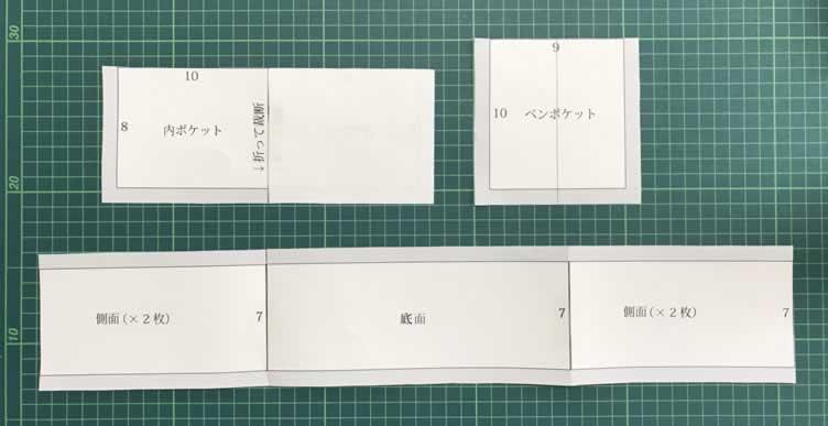 バッグインバッグ型紙4