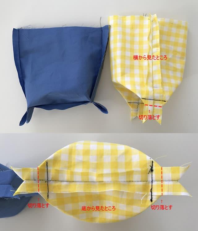 レッスンバッグの作り方5