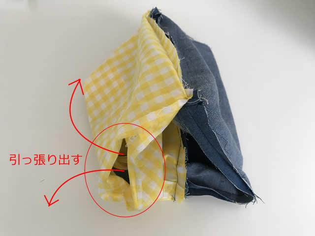 上履き袋の作り方8